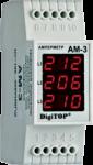Амперметр Ам-3