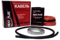 Нагревательный кабель Heat Plus (2000Вт)
