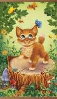 """Тёплая Картина """"Котёнок"""""""