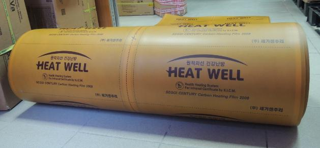 теплый пол heat plus 11